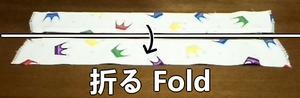 fold the facing fabric in half