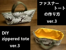 zippered tote bag with dinosaur pattern