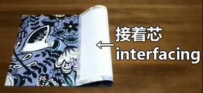attach interfacing