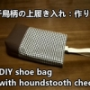 houndstooth shoe bag