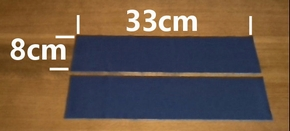 bottom patch fabrics