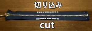 make a cut in zipper tape