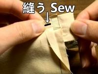 脇の縫い代を縫い止める