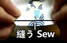 sew the gusset