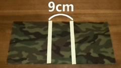 テープ間の距離は9cm