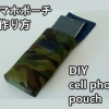 camo phone pouch