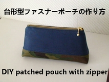 patched pouch with zipper