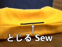 sew the edge