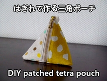 patched tetra pouch