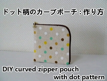 polka-dot curved pouch