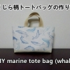 un tote bag de motif baleine