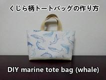 un tote bag de motif baleine