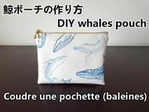 zippered pouch with whales