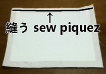 sew the outer and inner