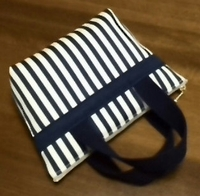 striped pouch with handles