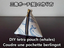 une pochette berlingot de motif baleines