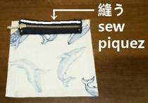 piquez le tissu extérieur et la fermeture à glissière