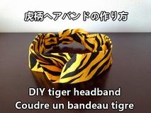 tiger headband