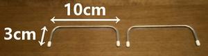internal wire frame