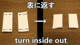 turn inside out