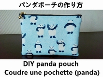 zippered pouch with pandas