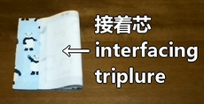 attach interfacing
