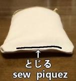 sew the edge