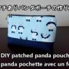 une pochette de motif pandas