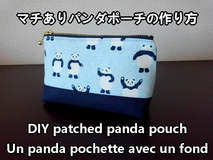patched pouch with panda pattern