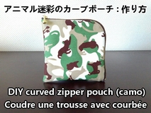 animal camo curved pouch