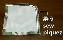 piquez le tissu extérieur et le tissu intérieur