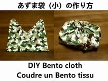 bento cloth