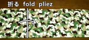 fold the fabric