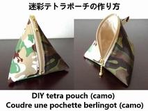 camo triangle pouch