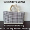 un tote bag de motif pied-de-poule