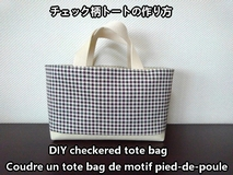 tote bag with houndstooth check