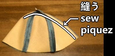 fold in half and sew