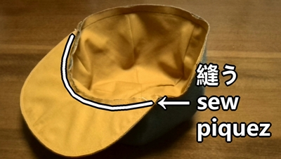sew the crown and visor