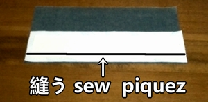 sew the outer fabric and patch fabric