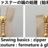 Sewing basics : zipper