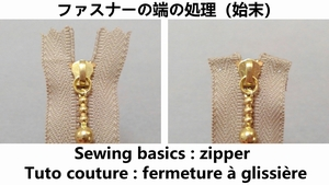 how to fold the ends of zip tape