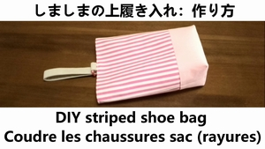 les chaussures sac (rayures)