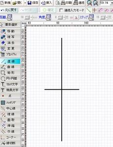 straight line command