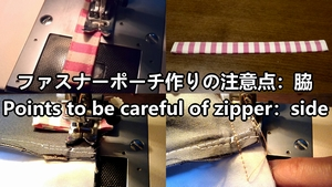 points to be careful of zipper:side