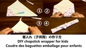 chopstick wrapper for kids