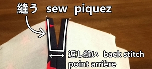 sew the side seams with U-shaped