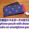 un smartphone pochon