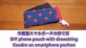un smartphone pochon