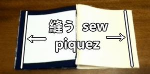 piquez