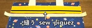 当て布を縫いつける